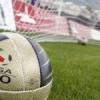 Lega Pro, su Mediaset tutti i gol di Prima e Seconda Divisione